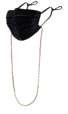 Charlie Corded Mask Chain Kendra Scott $42 (FINAL SALE)