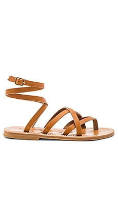Zenobie Sandal in Pul Naturel