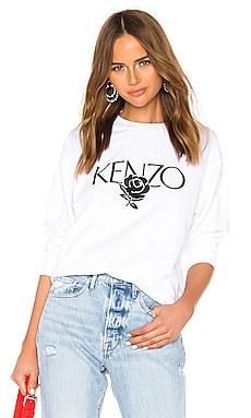 c49414e27 Light Comfort Sweatshirt Kenzo $295 ...