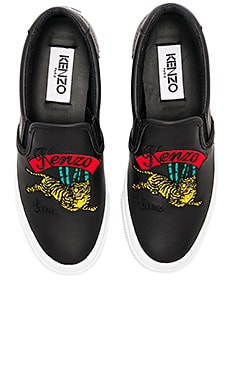 Jumping Tiger Sneakers Kenzo $245 Collections