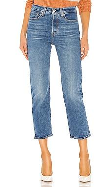 WEDGIE 直筒長褲 LEVI'S $64