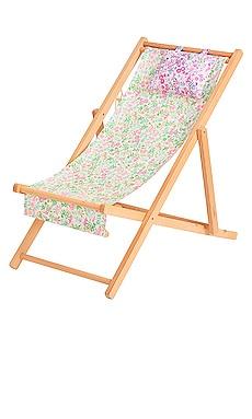 X Hurley Sling Chair LoveShackFancy $249 NOUVEAU