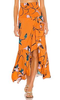 Spectacular Show Convertible Long Skirt Maaji $119