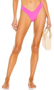 Valery Reversible Bikini Bottom Maaji $58
