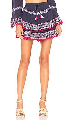 Мини-юбка с помпонами calypso - MAJORELLE
