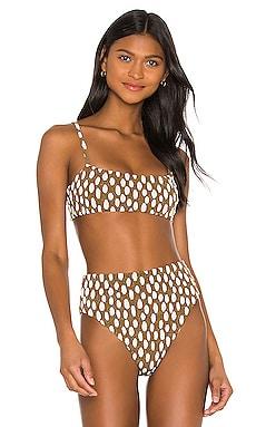 Sia Bikini Top Mara Hoffman $145 BEST SELLER