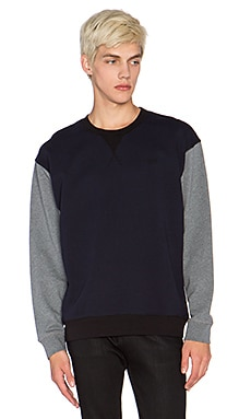 McQ Alexander McQueen Coverlock Oversized Sweatshirt in 3 Tone Mix