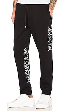 Rib Sweatpants