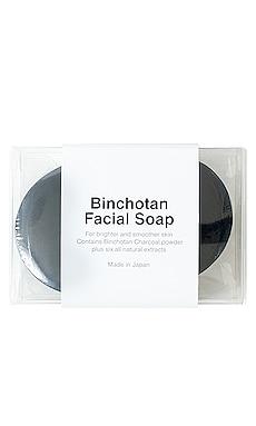 Binchotan Charcoal Facial Soap MORIHATA $31