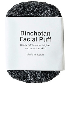 Binchotan Charcoal Facial Puff MORIHATA $17 BEST SELLER