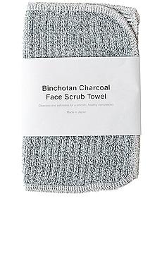 Binchotan Charcoal Face Scrub Towel MORIHATA $10