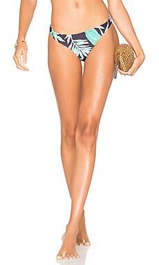 Sofia Bikini Bottom