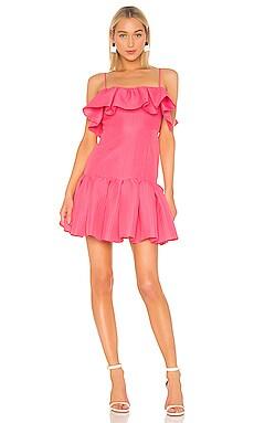 Ruffle Dress MSGM $190 (FINAL SALE)
