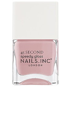Speedy NAILS.INC $8 BEST SELLER