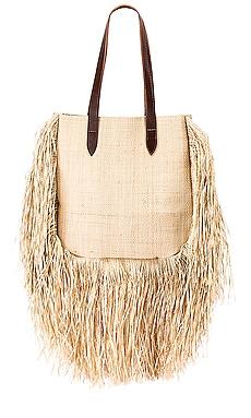 Aurora Bag Nannacay $88 (FINAL SALE)