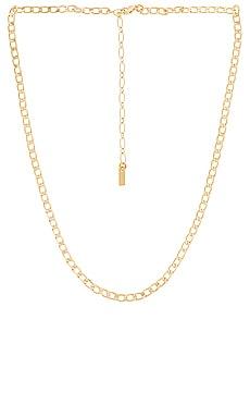 CUELLO CADENA NICO Natalie B Jewelry $23 (Rebajas sin devolución)