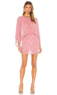 Soliana Embellished Mini Dress NBD $398 NEW ARRIVAL
