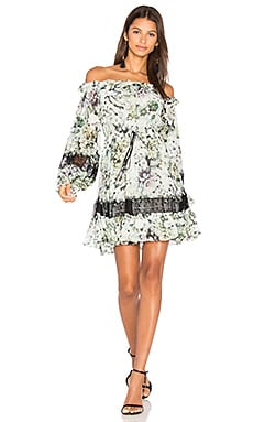 ROBE COURTE EVERGREEN