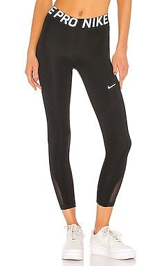 NP Crop Legging Nike $45