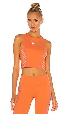 Runway GX Top Nike $55
