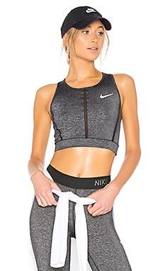 Купить Майку hypercool - Nike серого цвета