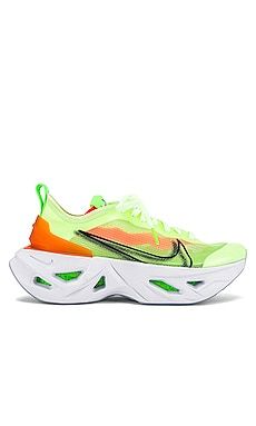 NSW Zoom X Vista Grind Sneaker Nike $160 NEW ARRIVAL