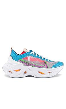 Zoom X Vista Grind Sneaker Nike $128