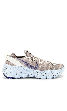 Space Hippie Sneaker Nike $130 NEW