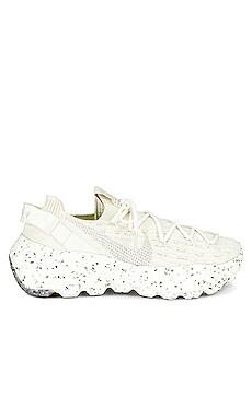 Space Hippie 04 Sneaker Nike $130