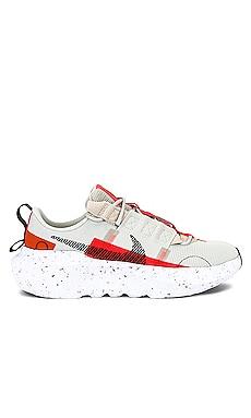 Crater Impact Sneaker Nike $100