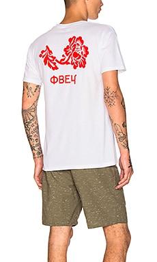 Футболка flower - Obey 165361367