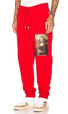 Monalisa Sweatpants
