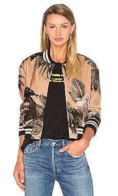 Banana Leaf Varsity Jacket