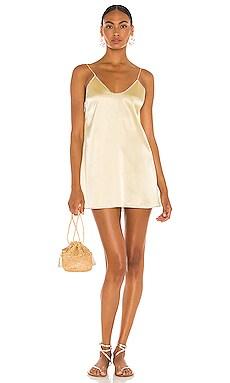 Satin Mini Dress Oseree $230