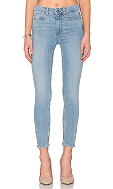 Paige Denim Hoxton Ankle Zip in Andy