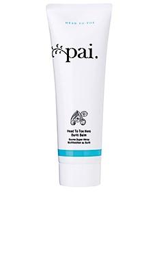 Купить Бальзам buriti head to toe - Pai Skincare, Лосьоны и масла для тела, Великобритания, Beauty: NA