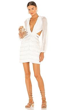 Cut-out Fringe Mini Dress PatBO $650