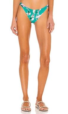 Pandola Classic Bikini Bottom PatBO $110 NEW