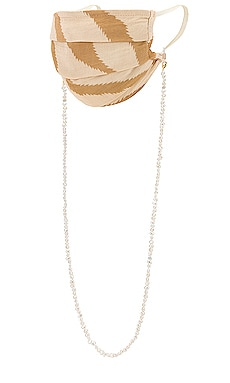 Freshwater Pearl Mask Chain petit moments $55 (FINAL SALE)
