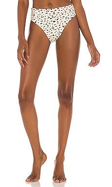 Reversible Hilary High Waist Cheeky Bikini Bottom PQ $76