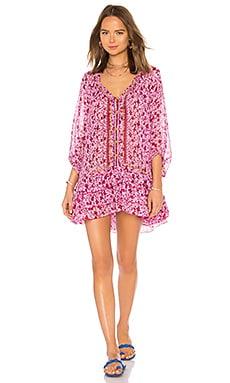 Платье poncho - Poupette St Barth