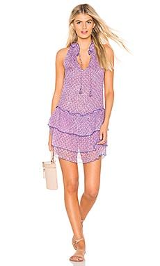 Elise Ruffled Mini Dress Poupette St Barth $294