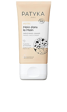Hands and Nails Cream Patyka $14 BEST SELLER
