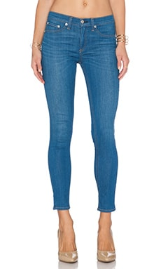 rag & bone/JEAN High Rise Capri in Finch