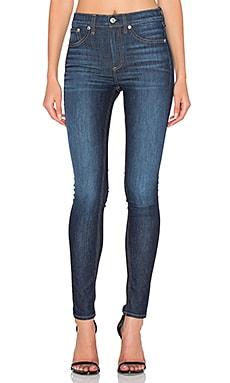 10 Inch Skinny Jean