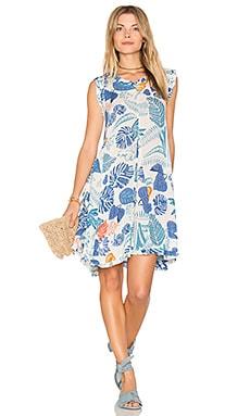 Купить Платье pura vida - Raga белого цвета