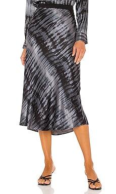 Berlin Skirt Rails $158