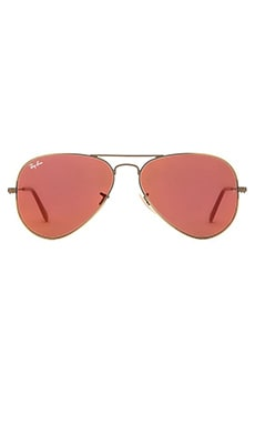 Ray-Ban Aviator Flash Lenses in Bronze Copper & Red Mirror