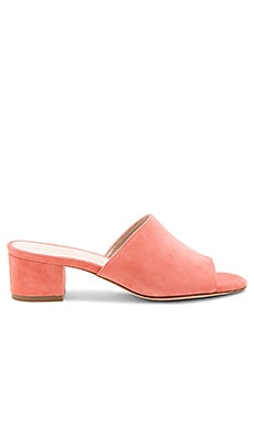 Cara Mule in Peach