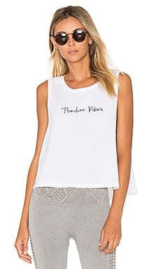 Rese Message Tank in White